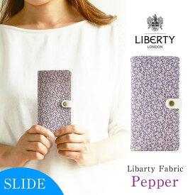 かわいい 花柄 スマホケース 手帳型 全機種対応 本革 「リバティ・Pepper ペッパー・ライトパープル・スライド」 HIGHCAMP