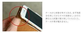 【送料無料】全機種対応手帳型本革ケースiPhoneXperiaGalaxyAQUOSアイフォンエクスペリアギャラクシーアクオス手帳型栃木レザーケースレザーケース手帳型ケース手帳【右開き左利き】