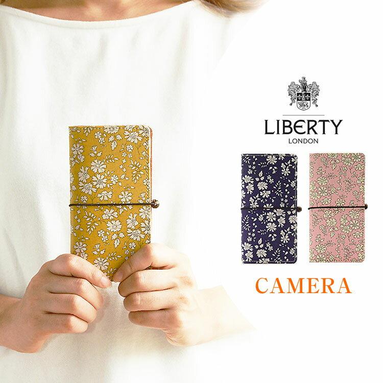 スマホケース 手帳型 全機種対応 本革 かわいい 花柄 「リバティ・Capel カペル」 カメラ穴 HIGHCAMP