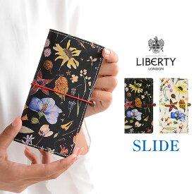 スマホケース 手帳型 全機種対応 本革 かわいい 花柄 「リバティ・Floral Eve フローラル・イヴ・スライド」シンプル iPhone8 ケース おしゃれ 大人女子 大人可愛い iPhoneX Xs XR Xs max Xperia 栃木レザー 携帯ケース 左利き用も選べます