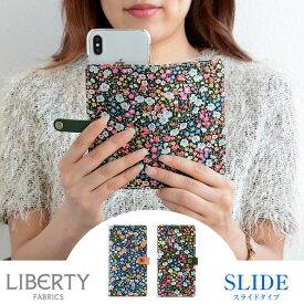 スマホケース 手帳型 全機種対応 本革 かわいい 花柄 紫 「リバティ・Phoebe And Jo フィービー・アンド・ジョー・スライド」シンプル iPhone8 ケース おしゃれ 大人女子 大人可愛い iPhoneX Xs XR Xs max Xperia 栃木レザー 携帯ケース 左利き用も選べます