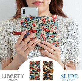 スマホケース 手帳型 全機種対応 本革 かわいい 花柄 紫 「リバティ・Thorpe ソープ・スライド」シンプル iPhone8 ケース おしゃれ 大人女子 大人可愛い iPhoneX Xs XR Xs max Xperia 栃木レザー 携帯ケース 左利き用も選べます