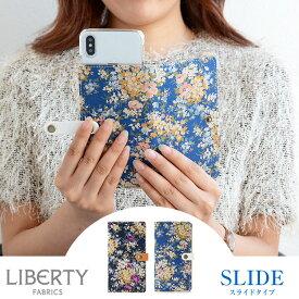 スマホケース 手帳型 全機種対応 本革 かわいい 花柄 紫 「リバティ・Makindra マキンドラ・スライド」シンプル iPhone8 ケース おしゃれ 大人女子 大人可愛い iPhoneX Xs XR Xs max Xperia 栃木レザー 携帯ケース 左利き用も選べます