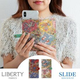 スマホケース 手帳型 全機種対応 本革 かわいい 花柄 紫 「リバティ・Dog and Dragon ドッグ・アンド・ドラゴン・スライド」シンプル iPhone8 ケース おしゃれ 大人女子 大人可愛い iPhoneX Xs XR Xs max Xperia 栃木レザー 携帯ケース 左利き用も選べます