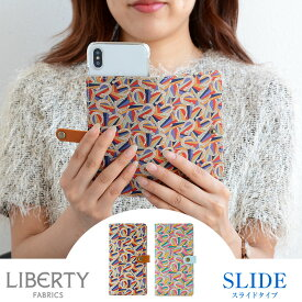 スマホケース 手帳型 全機種対応 本革 かわいい 花柄 紫 「リバティ・Derby Day ダービー・デイ・スライド」シンプル iPhone8 ケース おしゃれ 大人女子 大人可愛い iPhoneX Xs XR Xs max Xperia 栃木レザー 携帯ケース 左利き用も選べます