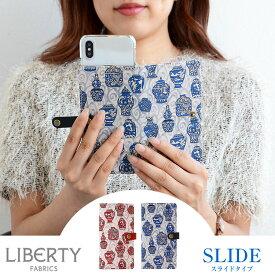 スマホケース 手帳型 全機種対応 本革 かわいい 花柄 紫 「リバティ・Imari イマリ・スライド」シンプル iPhone8 ケース おしゃれ 大人女子 大人可愛い iPhoneX Xs XR Xs max Xperia 栃木レザー 携帯ケース 左利き用も選べます