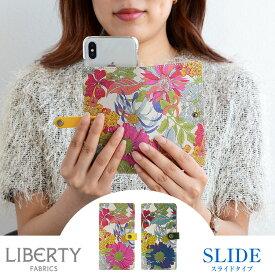 スマホケース 手帳型 全機種対応 本革 かわいい 花柄 紫 「リバティ・Angelica Garla アンジェリカ・ガーラ・スライド」シンプル iPhone8 ケース おしゃれ 大人女子 大人可愛い iPhoneX Xs XR Xs max Xperia 栃木レザー 携帯ケース 左利き用も選べます