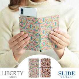 スマホケース 手帳型 全機種対応 本革 かわいい 花柄 「リバティ・ダービーデイ・スライド」シンプル iPhone11 ケース おしゃれ 大人女子 大人可愛い iPhonese2 栃木レザー 左利き用も選べます 母の日