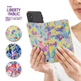 「iphone 12 対応」スマホケース 手帳型 全機種対応 本革 かわいい 花柄 「リバティ・プロポーザル・スライド」 シンプル iPhonese2 ケース おしゃれ 大人女子 大人可愛いらくらくホン対応 栃木レザー 携帯ケース 母の日