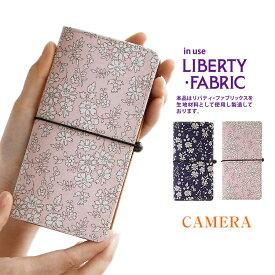 「iphone 12 対応」 スマホケース 手帳型 全機種対応 本革 「リバティ・Capel カペル」 かわいい 花柄 カメラ穴 HIGHCAMP 母の日 栃木レザー 日本製