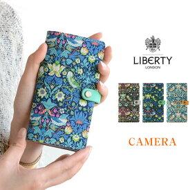 「iphone 12 対応」 スマホケース 手帳型 全機種対応 本革 「リバティ・ストロベリーシーフ・カメラ穴」 かわいい 花柄 鳥 シンプル iPhonese2 第2世代 ケース おしゃれ 大人女子 大人可愛い らくらくホン対応 栃木レザー