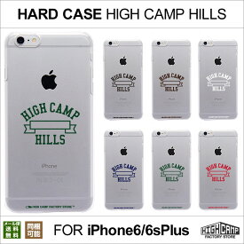 【メール便送料無料】スマホケース iPhone6 Plus iPhone6s Plus クリアハードケース「HIGHCAMP HILLS柄」HIGHCAMP clear hard Case for iPhone6 Plus アイフォン6 プラス アイホン6s プラス ハード カバー クリア ケース ポリカーボネート クリア カバー