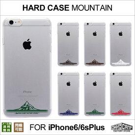 【メール便送料無料】スマホケース iPhone6 Plus iPhone6s Plus クリアハードケース「MOUNTAIN柄」HIGHCAMP clear hard Case for iPhone6 Plus アイフォン6 プラス アイホン6s プラス ハード カバー クリア ケース ポリカーボネート クリア カバー
