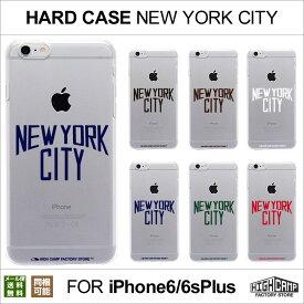 【メール便送料無料】スマホケース iPhone6 Plus iPhone6s Plus クリアハードケース「NEWYORK CITY柄」HIGHCAMP clear hard Case for iPhone6 Plus アイフォン6 プラス アイホン6s プラス ハード カバー クリア ケース ポリカーボネート クリア カバー