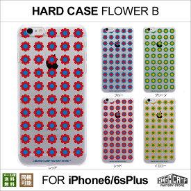 【メール便送料無料】スマホケース iPhone6 Plus iPhone6s Plus クリアハードケース「FLOWER B柄」HIGHCAMP clear hard Case for iPhone6 Plus アイフォン6 プラス アイホン6s プラス ハード カバー クリア ケース ポリカーボネート クリア カバー