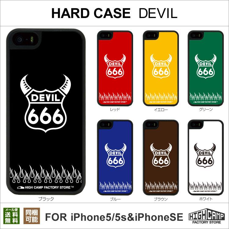 【メール便送料無料】 iPhone5 iPhone5s ケースハードケース・プレート「DEVIL」HIGHCAMP clear hard Case for iPhone5/5sアイフォン5/5s ハード カバー ケース ポリカーボネート