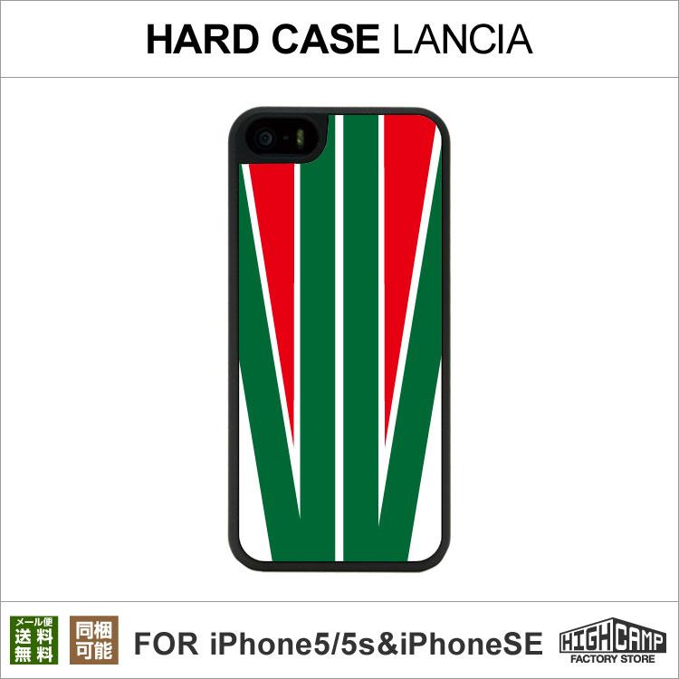 【メール便送料無料】 iPhone5 iPhone5s ケースハードケース・プレート「LANCIA」HIGHCAMP clear hard Case for iPhone5/5sアイフォン5/5s ハード カバー ケース ポリカーボネート