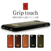 iPhone8iPhone7ケースカバーかっこいい本革レザー栃木レザーおしゃれ背面背面ケース背面カバーギフトメンズシンプル