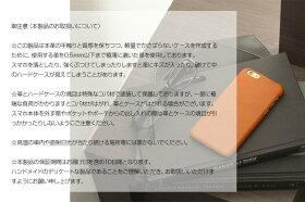 【メール便送料無料】おしゃれでかっこいい全機種対応iPhone全般ケースハード本革革HIGHCAMPclearhardCaseforiPhoneアイフォン手貼り革カバーポリカーボネート栃木レザー