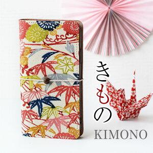スマホケース 和風 和柄 花柄 全機種対応 手帳型 本革「KIMONO-03」 着物 絹 母の日 プレゼント ギフト ボックス入り 箱入り 大人 かわいい おしゃれ 素敵 HIGHCAMP 牡丹 ぼたん 紅葉 もみじ 敬老の