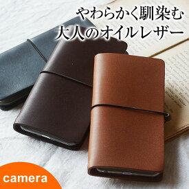 「iphone 12 対応」 スマホケース 手帳型 全機種対応 本革 「ソフトオイルレザー・カメラ穴」 マグネットなし シンプル かわいい iPhone12 ケース おしゃれ 大人女子 大人可愛い らくらくスマートフォン F-42A F-01L 対応 革 携帯ケース 日本製