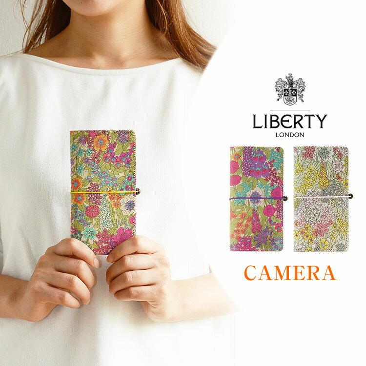 スマホケース 手帳型 全機種対応 本革 かわいい 花柄 「リバティ・Ciara キアラ・ベージュ」 左利き用も選べます カメラ穴 HIGHCAMP