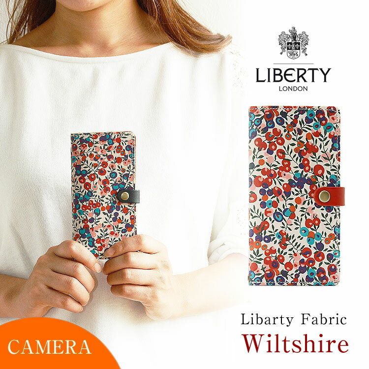 かわいい スマホケース 手帳型 全機種対応 本革 花柄 「リバティ・Wiltshire ウィルトシャー・ブルー&ピンク」 カメラ穴 HIGHCAMP