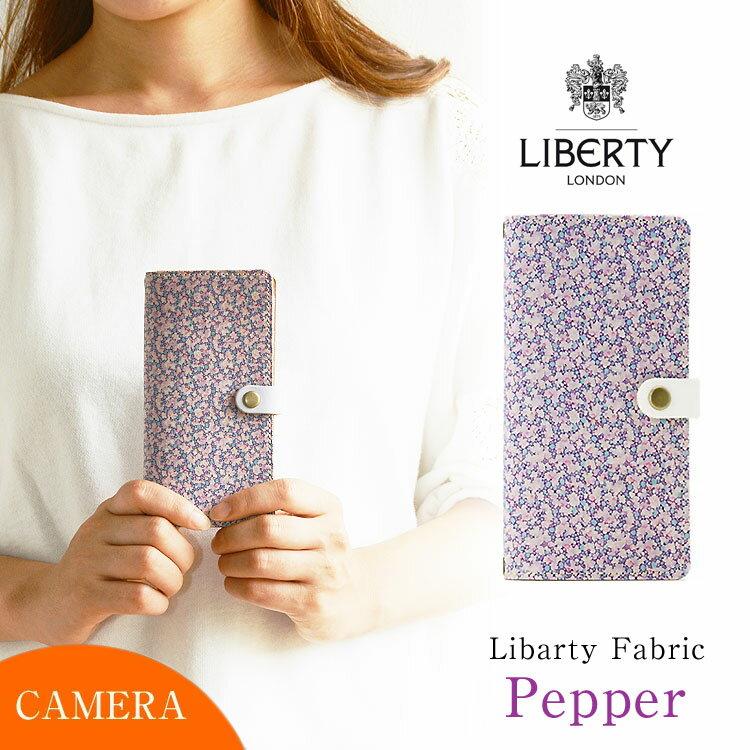 全機種対応 手帳型 かわいい 花柄 スマホケース 左利き用も選べます 「リバティ・Pepper ペッパー・ライトパープル」本革 カメラ穴 HIGHCAMP