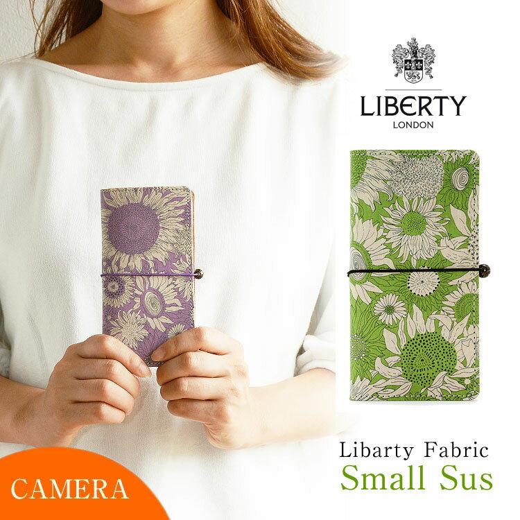 スマホケース 手帳型 全機種対応 本革 かわいい 花柄 「リバティ・Small sus」スモールサス カメラ穴 HIGHCAMP