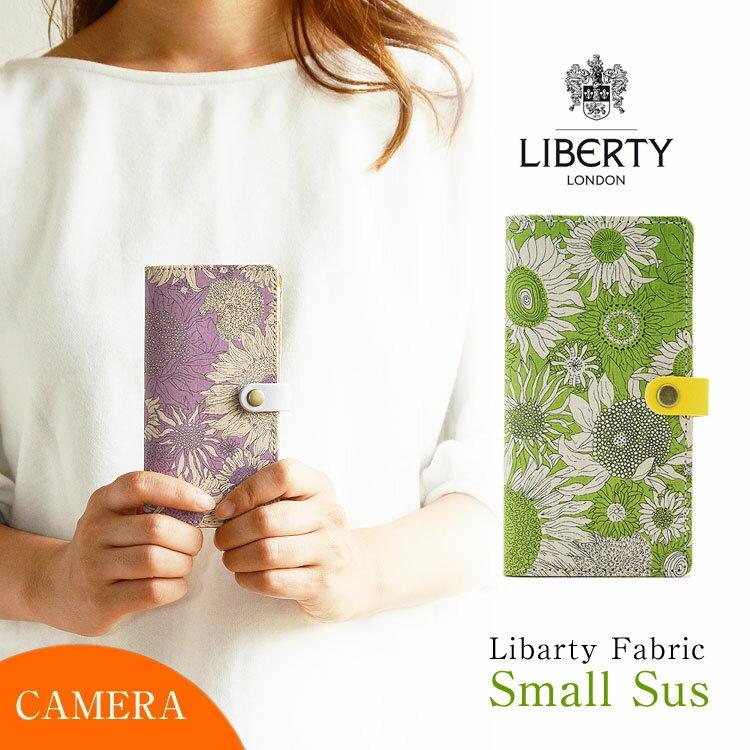 スマホケース 手帳型 全機種対応 本革 かわいい 花柄 「リバティ・Small sus」スモールサス左利き用も選べます カメラ穴 HIGHCAMP