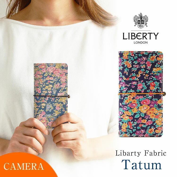 花柄 スマホケース 手帳型 全機種対応 本革 「リバティ・Tatum テータム」 カメラ穴 かわいい HIGHCAMP
