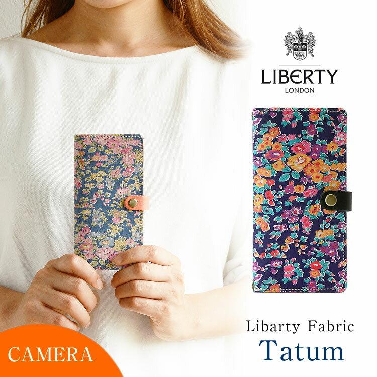 スマホケース 手帳型 全機種対応 本革 かわいい 花柄 「リバティ・Tatum テータム」カメラ穴 HIGHCAMP
