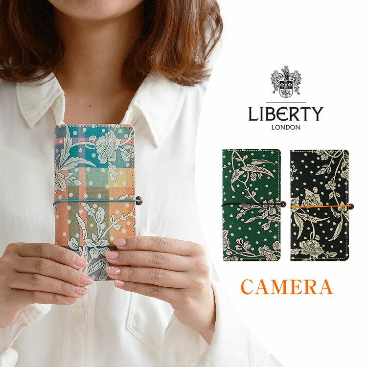 リバティ スマホケース 手帳型 全機種対応 「リバティ・Maroly マロリー・カメラ穴」本革 かわいい 花柄 カメラ穴 HIGHCAMP Maroly