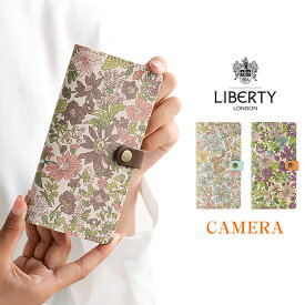 「リバティ・Emily(エミリー)・カメラ穴」スマホケース 手帳型 全機種対応 本革 リバティ おしゃれ かわいい 花柄 カメラ穴 HIGHCAMP