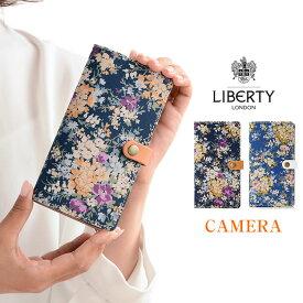 「リバティ・Makindra マキンドラ・カメラ穴」おしゃれ かわいい 花柄 リバティ スマホケース 手帳型 全機種対応 本革 カメラ穴 HIGHCAMP iPhonese2 らくらくホン対応 栃木レザー 日本製