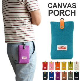 「メール便送料無料」スマホ入れ スマホポーチ 「帆布ポーチ」Canvas Pouch for Smart Phone 全機種対応 帆布 マルチポーチ 斜め掛け ショルダー レザー 軽量 父の日