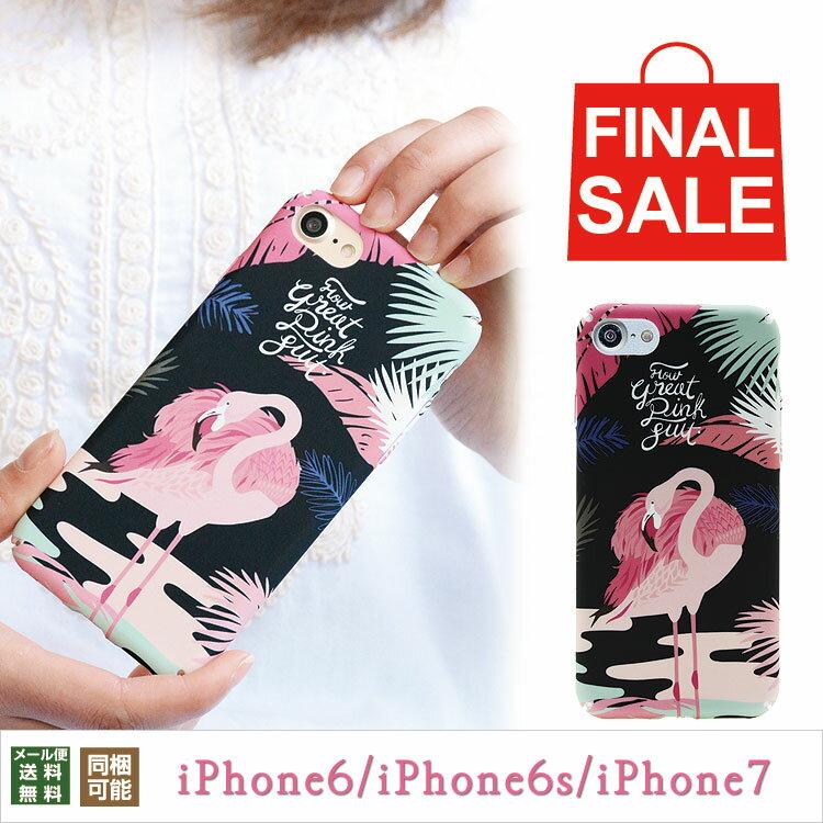 iPhone6 iPhone6s iPhone7 スマホケースハードケース「Flamingo matte1」Ma-zzy clear hard Case ポリカ フラミンゴ 女の子【メール便送料無料】