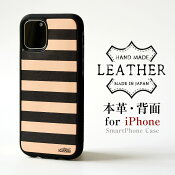 iPhoneアイフォンケースカバーかっこいい本革レザーヌメ革おしゃれ背面背面ケース背面カバーギフトメンズシンプルレディース