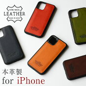 iPhoneアイフォンケースカバーかっこいい本革レザーイタリアンレザーエルバマットおしゃれ背面背面ケース背面カバーギフトメンズシンプルレディース