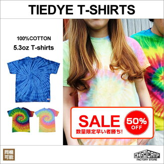 T-셔츠 태국 염색