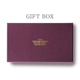 おしゃれな 手帳型スマホケース専用ギフトボックスギフトラッピング HIGHCAMPブランド オリジナル ギフト 箱「雑貨」