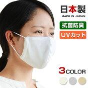 マスク布日本製洗えるおしゃれ在庫あり立体男女兼用国内発送ガーゼ花粉対策風邪対策ますく男性用女性用柄大人用ひんやり