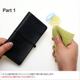 革メンテナンス革製品お手入れレザーケアキット革製品クリームクロス付きレザーケアセット