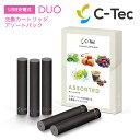 【WEB限定】【C-Tec DUO 公式】フレーバーカートリッジ 5本セット アソートパック (クリスタルメンソール マスカット…