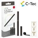 電子タバコ 【C-Tec DUO 公式】本体スターターキット(シーテック デュオ USB充電式ミストサプリ) メンソール・エナジ…
