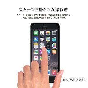 iPhone64.7液晶保護フィルム