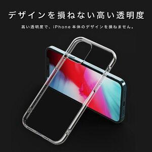 HighendberryハイエンドベリーiPhone1111Pro11ProMaxX/XSXRXSmaxiPhone12iPhone12ProiPhone12ProMaxiPhone12miniケースストラップホール付きソフトTPUケース