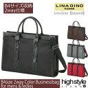 ビジネスバッグ レディース メンズ A4【送料無料】LINA GINO(リナジーノ)2WAY 軽量ビジネスブリーフケースバッグ★ショルダーバッグOK…