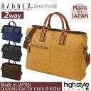 日本製 豊岡鞄 ビジネスバッグ メンズ【送料無料】 BAGGEX AKATSUKI(バジェックス暁)2WAYフェイクレザービジネスバッグ★ 本革風…