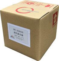 スーパーソイルSW-2100(B)固化混合液9リットル入り